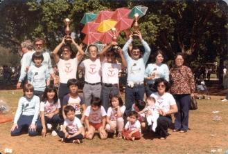 Spring (1982)